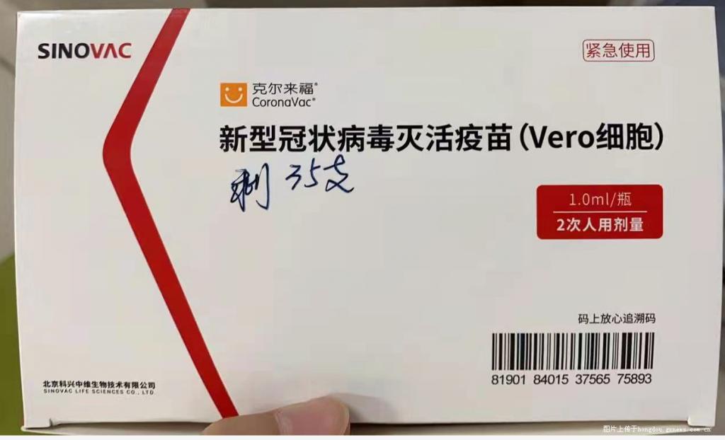 【问政广西】网友:医院服务意识差 院方发情况声明