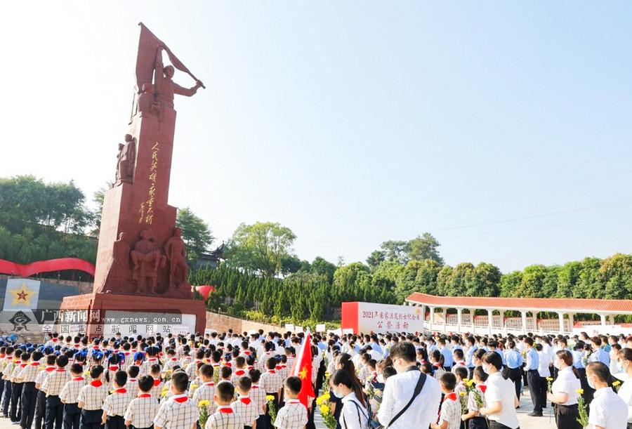 自治区烈士陵园举行2021年国家法定烈士纪念日公祭活动