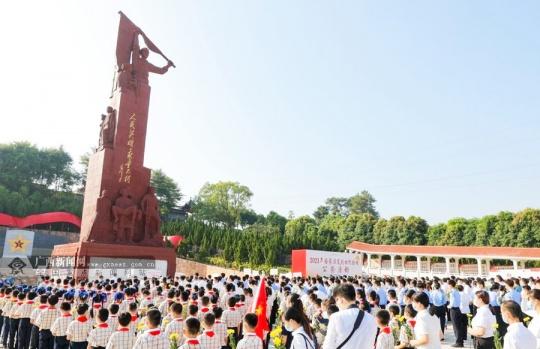 自治区烈士陵园举行国家法定烈士纪念日公祭活动