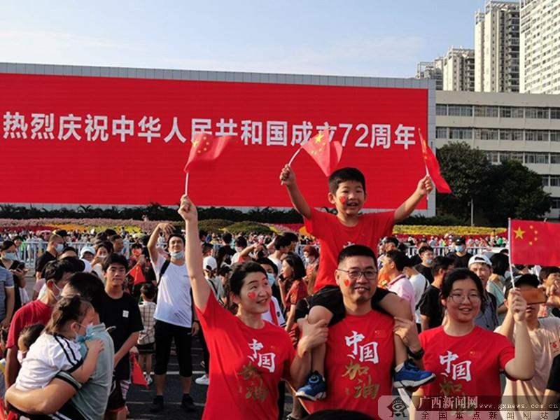 组图:南宁民族广场升国旗迎国庆