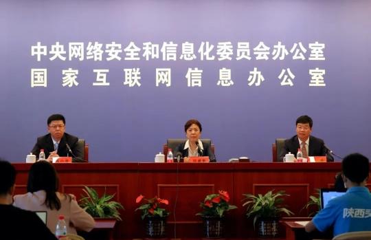 2021年国家网络安全宣传周开幕式等重要活动将在西安举行