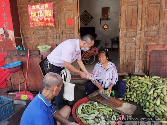 农行贺州八桂支行进村宣传反假币知识