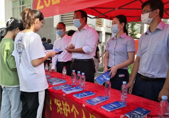 南宁市区联社深入校园开展网络安全知识宣传活动