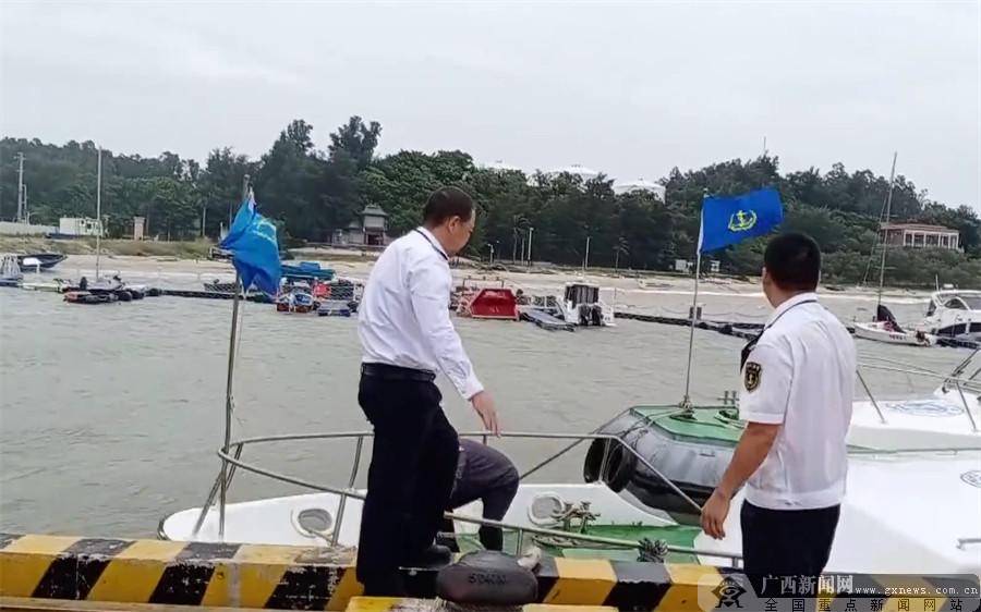 """广西海事局积极部署全力做好18号台风""""圆规""""防御工作"""
